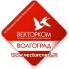 Наш магазин в Волгограде