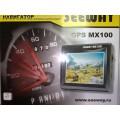 Seeway MX100, автомобильный
