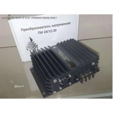 ПН-24/12 30А Базис (Воронеж) преобразователь  напряжения