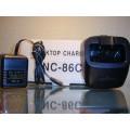 NC-86 З/стакан для  VX-110, 150, 160,210