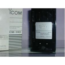 HBP-210N, NI-Mg  7,2В/1650мАч  для IC-F3G/F30G/F11/В8