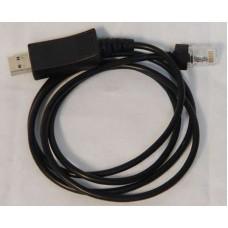 Датакабель USB для программирования Wouxun PCO-003