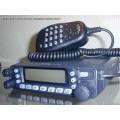 Vertex Standard FT-7800R