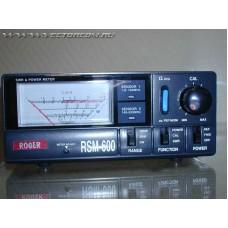 ROGER  RSM 600  1,8 – 160, 140-525 МГц, 200 – 400Вт